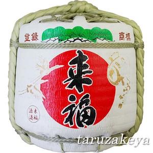 飾り樽 来福RAIFUKU 1斗樽(18L size)Decorative barrel