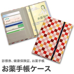 Medicine Notebook Card Case Checkered Red Series