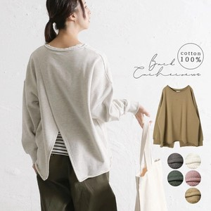 Leisurely Sweatshirt Bag Ladies Long Sleeve A/W