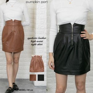 Synthetic Leather Gold High-waisted Skirt