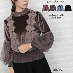 Velour Lace Attached High Neck Pullover