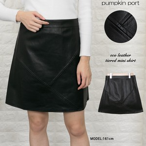 Eco Leather Switch Skirt