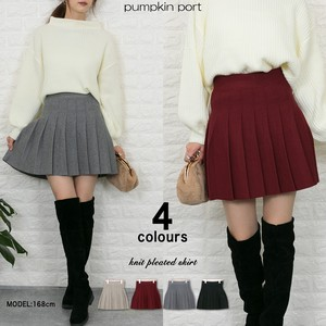 Knitted Pleats Skirt