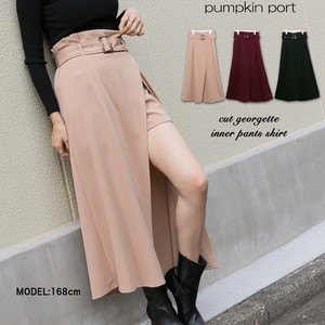 Cut Fabric Belt Attached Shor Pants Long Skirt