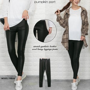 Reservations Orders Items Korea Stretch Synthetic Leather Raised Back Leggings Pants