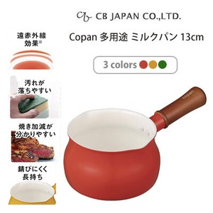 Heavy Use Milk Pan [CB Japan] Ceramic Processing IH Supported