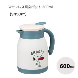 Stainless Vacuum Pot SNOOPY SKATER SP