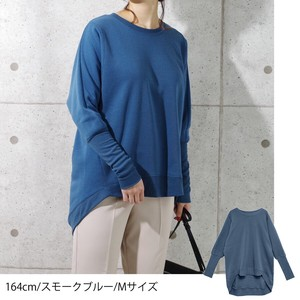 [2021 New Product] Raised Back Dolman Pullover myke