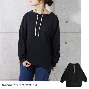 [2021 New Product] Neck Pullover myke Room