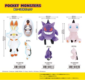Pokemon Pocket Monster Soft Toy Backpack