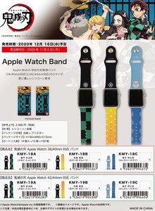 """Demon Slayer: Kimetsu no Yaiba"" Apple Watch Band"