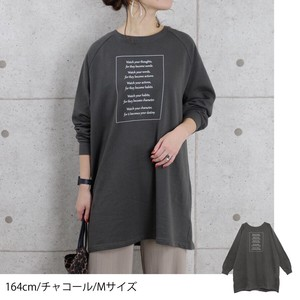 [2021 New Product] Front Print Fleece Bag Design Tunic myke Room