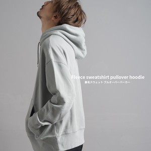 Men's Lining Sweat Pullover Hoody