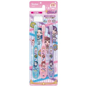 Kindergarten Toothbrush 3P Attached Cap Holistic