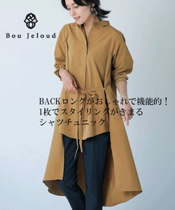 Bag Long A line Tunic