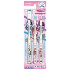 Clear Child Toothbrush 3P Kindergarten Holistic