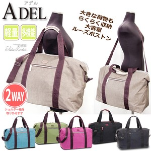Effect Del Pocket Storage Shoulder Attached Overnight Bag 20