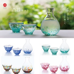 Japanese Sake Cup Set