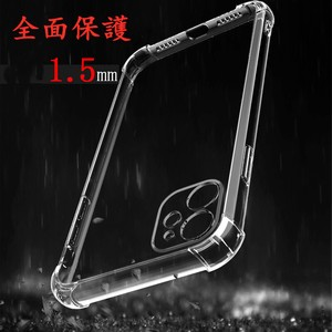 iPhone Case Transparency soft Case iPhone Light-Weight Dustproof 5 Pcs Set