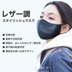 冬マスク レザーマスク スタイリッシュマスク レザー調 皮革マスク 暖かいマスク MASK