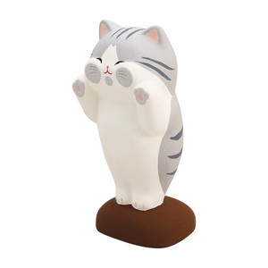 Ornaments Cat Gray
