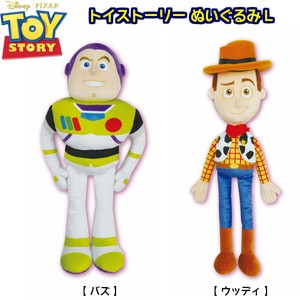Toy Story Soft Toy Woody
