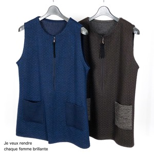 Material Interesting Material Switch Vest