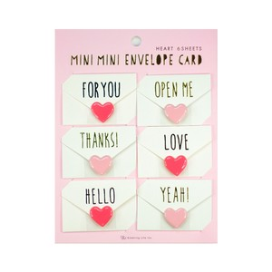 Envelope Card Set Heart