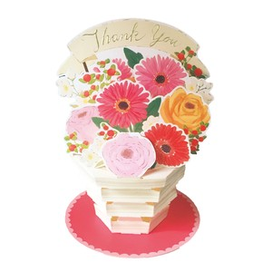 Thank you Flower Pot Card Red