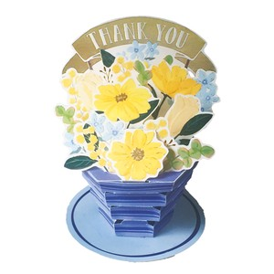 Thank you Flower Pot Card Blue