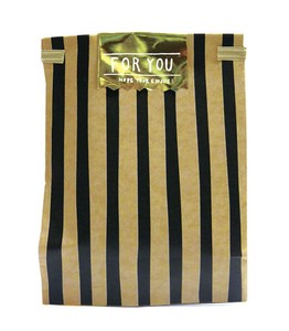 Paper Bag Black Stripe