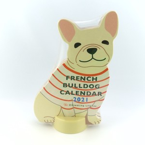 Animal Calendar French Bulldog Dog