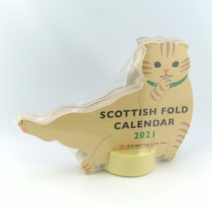 Animal Calendar Scottish Fold