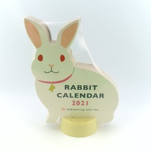 Animal Calendar Rabbit