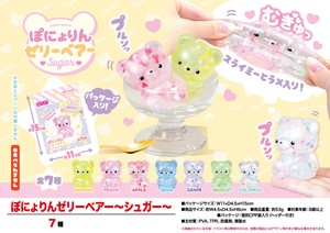 [squishy] Squeeze Jelly Bear Sugar