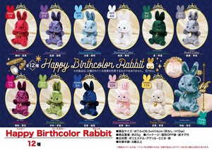 Soft Toy Happy color Rabbit Happy Scala Rabbit