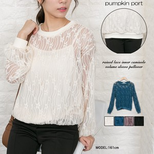 Lace Camisole Attached Pullover