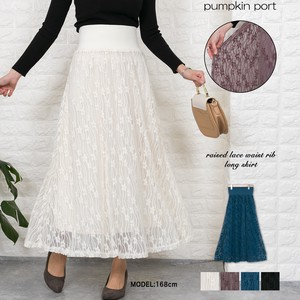 Lace Long Flare Skirt