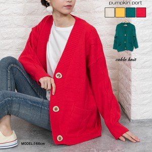 Cable Knitted V-neck Big Cardigan