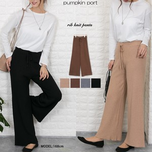 Knitted Elastic Waist wide pants
