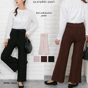 Knitted wide pants