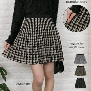Houndstooth Pattern Knitted Pleats Flare Skirt