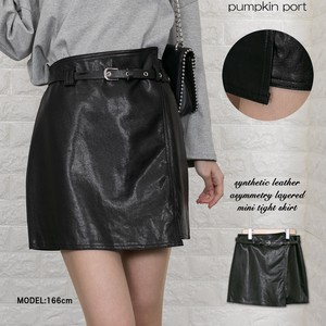 Belt Attached Eco Leather Switch Skirt