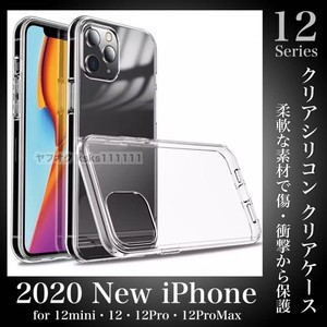 New Year Clear Case Silicone Case iPhone Case Series