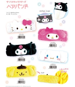 Sanrio Character Hair Band