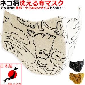 【日本製】手書き風ネコ柄ファッションマスク