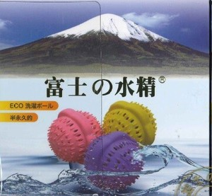 Fuji Washing Ball