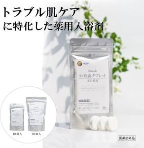 薬用保湿タブレット 重炭酸湯 肌荒れ対策 アトピー肌 乾燥肌 かゆみ 赤ら顔 冷え性 トラベル
