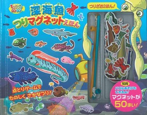 Suizokukan GO! GO! Deep-sea fish fishing magnet picture book