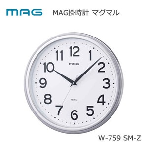 Wall Clock Magma Precision Continuous